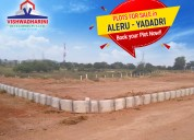 Plots for sale yadigirigutta