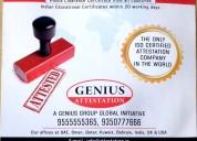 Diploma certificate legalization baharain