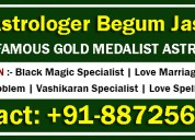 Muslim lady astrologer begum jasmin jinow in delhi