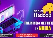 Hadoop training in noida | best hadoop institute-t