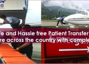 Access to air ambulance in siliguri with the cutti