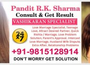 Top astrologer r k sharma  in chandigarh