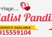 Love vshikarnan specialist +91 9915559104