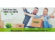 Get cheapest rates on house shifting from hyderaba