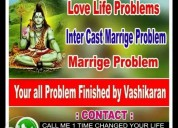 Husband wife dispute problem expert +91 9915559104