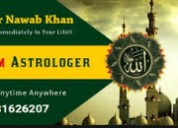 Get your love back with muslim ilm  in bengaluru