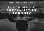 Black magic specialist in toronto