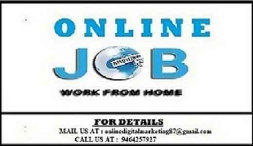 Golden Opportunity for Job Seekers