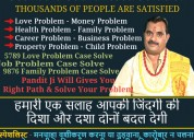 Famous astrologer in up