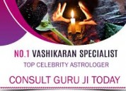 Top indian astrologer guru ji in bengaluru