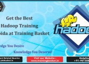( training basket)-hadoop training center in noida