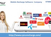 Well established mobile recharge software company