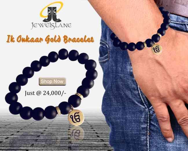 Ik Onkaar Gold Bracelet For Men