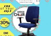 High tech furniture, office furniture manufacturer