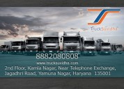 Lorry load booking | online truck booking system