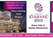 Galaxy diamond plaza greater noida retail shops