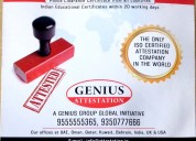 Non educational certificate legalization services