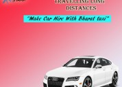 Taxi Service in Bikaner | Bharat Taxi