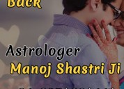 Love marriage expert in ahmedabad - +91-8054894114