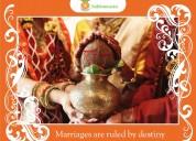 Kamma brides (subhamastu)