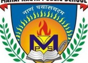 Top school in south mumbai - mahapragya school