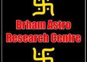 Buy original gems online - brham astro