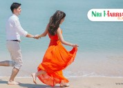 Popularity of matrimonial websites online
