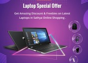 Laptop price | buy laptop online | sathya