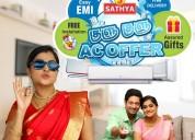 Buy ac online | air conditioner online | ac online