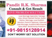 Top astrologer r.k sharma in patna