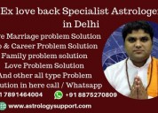 Ex love back specialist astrologer in delhi - – pa