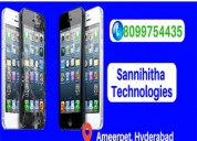 Mobile repairing course in hyderabad