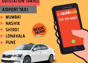 Mumbai lonavala taxi service