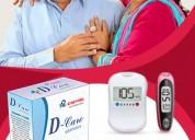 Blood pressure control ayurvedic powder