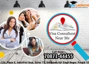 Visa consultant near me
