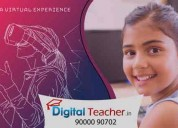 Smart class solution - digital education