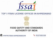 Top 5 fssai license offices in ahmedabad