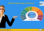 Cyrus mobile recharge software features