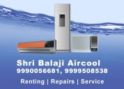 Air conditioner service noida- shribalajiaircool