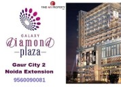 Galaxy diamond plaza sector 4 noida extension