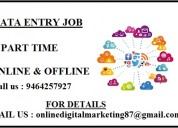 Online home based part time jobs available in indi