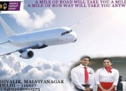 Cabin crew course institute at delhi|aptech malviy