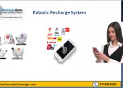 One of the best robotic recharge system