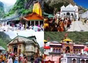 Shri krishna tours and travels - best tour package