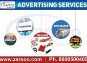 Auto rickshaw advertising pan india