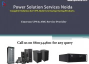 Amaron battery dealer noida | +91-8800344800