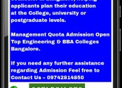09742814850 what is fees structure of bms college