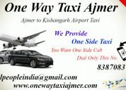 ajmer pushkar taxi, ajmer taxi, one way taxi ajmer