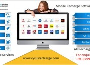 Cyrus recharge best recharge api company