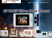 Cp plus video dorr phone for your home and office